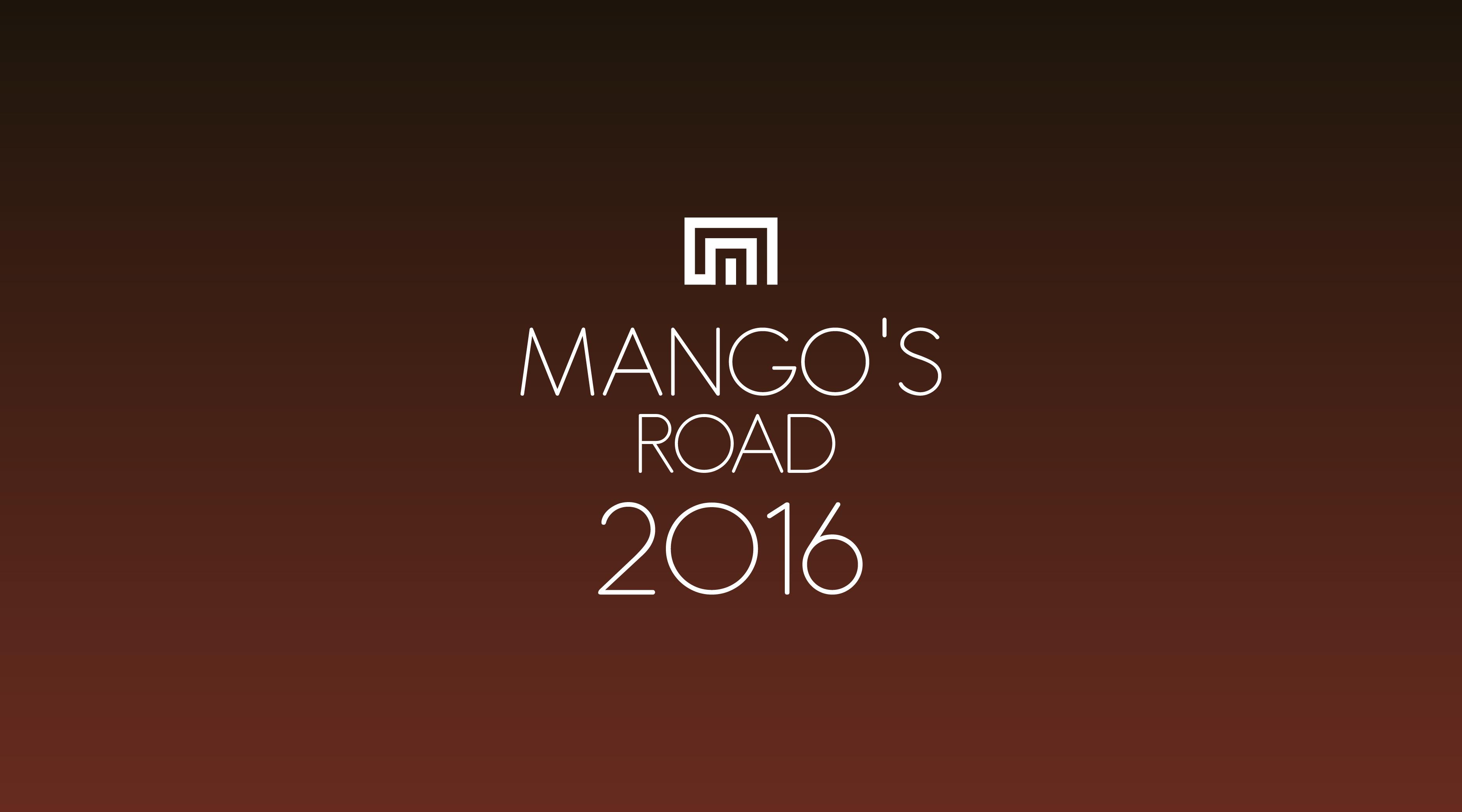 <b>芒果集团2016品牌战略发布会法兰克福圆满召开</b>