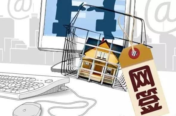 企业间二手非住宅交易取消网签