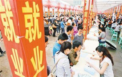 辽宁省今年计划新增就业42万人以上