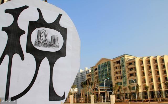 房地产税稳步推进 房地产政策不变