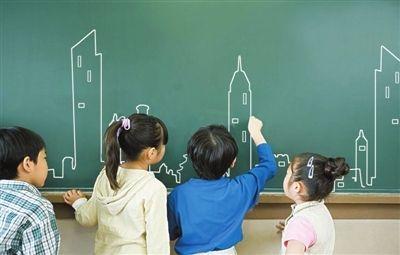 学区确定后 应在一段时期保持稳定