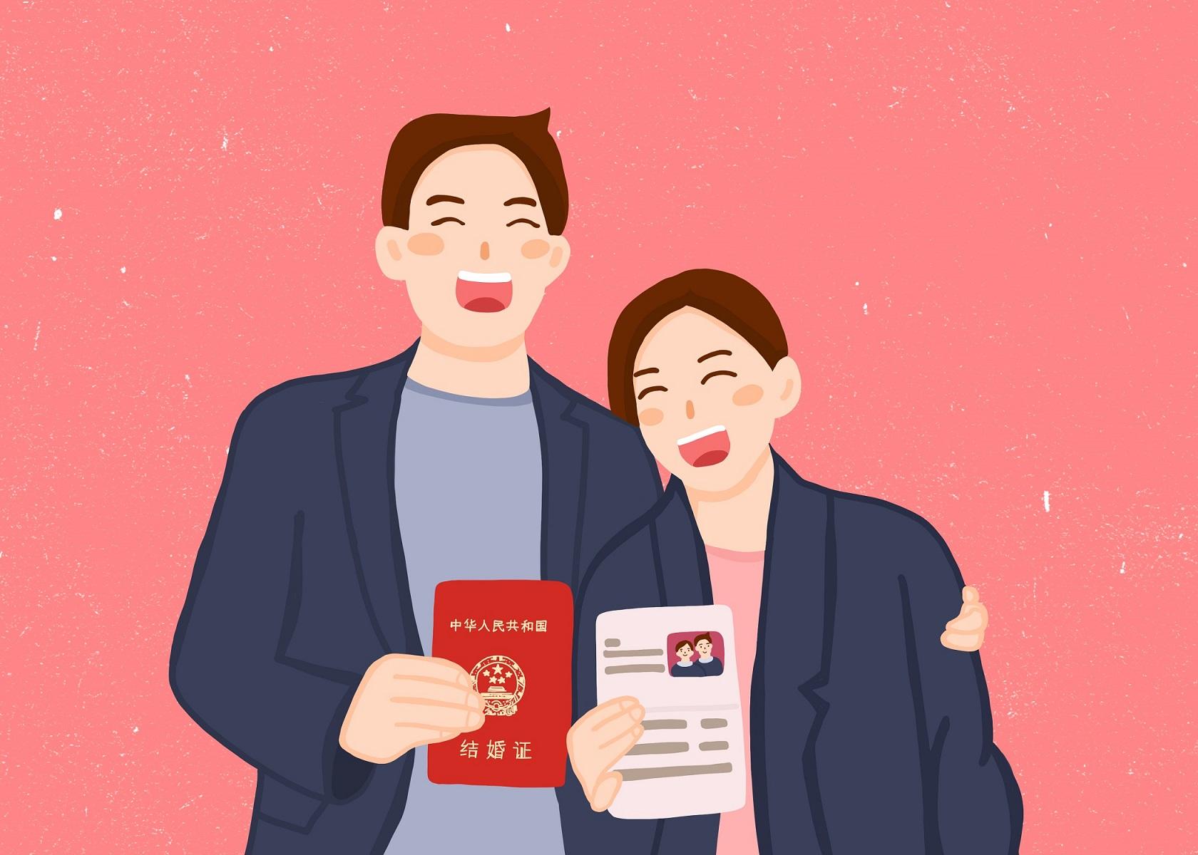 夫妻共同买房登记也需谨慎!
