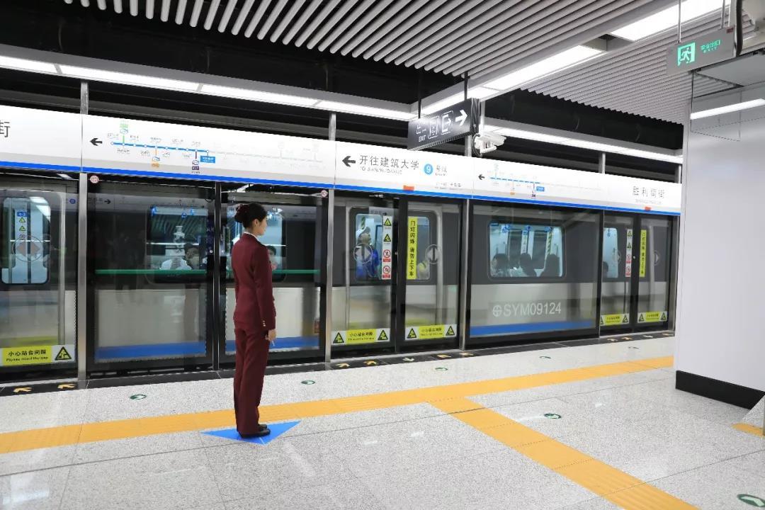11月1日起,沈阳地铁运营时间有变化!